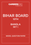 BSEB 10th Model Question Paper 2018: Bangla (SET 1)