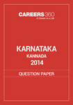 Karnataka 12th Kannada Question Paper 2014
