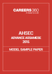 AHSEC Advance Assamese Model Sample Paper 2015