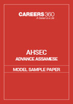 AHSEC Assam Model Sample Papers Advance Assamese