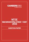 NTSE Maharashtra MAT Question Paper 2017- 18