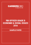 RBI Officer Grade B Economic & Social Issues Sample Paper 2014