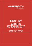 NIOS 10th Arabic Question Paper October 2017