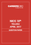 NIOS 10th Telugu Question Paper April 2017