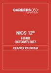 NIOS 12th Hindi Question Paper October 2017