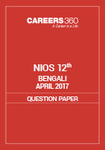 NIOS 12th Bengali Question Paper April 2017