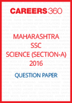 Maharashtra SSC Question Papers 2016 Science (Section-A)