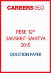 RBSE 12th Sanskrit Sahitya Question Paper