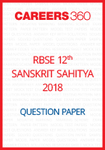 RBSE 12th Sanskrit Sahitya Question Paper 2018