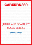 Jharkhand Board 10th Social Science Sample Paper
