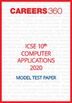 ICSE 10th Computer Applications Specimen Question Paper 2020