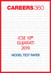 ICSE 10th Gujarati Sample Paper 2019