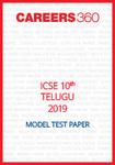 ICSE 10th Telugu Sample Paper 2019