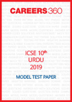 ICSE 10th Urdu Sample Paper 2019