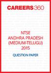 NTSE Andhra Pradesh Question Paper 2015 ( Medium - Telugu)