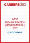 NTSE Andhra Pradesh Question Paper 2017 ( Medium - Telugu)