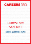 HP Board 10th Sanskrit Model Question Paper