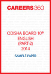 Odisha Board 10th English Part 2 Sample Paper 2014