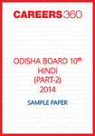 Odisha Board 10th Hindi Part 2 Sample Papers 2014
