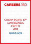 Odisha Board 10th Mathematics Part 1 Sample Paper 2014