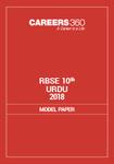 RBSE 10th Urdu Model Paper 2018