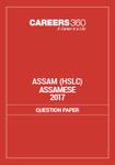 Assam HSLC Question Papers Assamese 2017