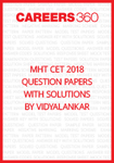 MHT CET 2018 Question Paper with solutions by Vidyalankar