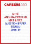 NTSE AP Question Paper 2019