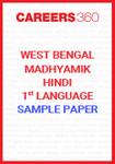 West Bengal Madhyamik Hindi Sample Paper