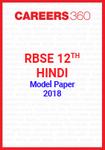 RBSE 12th Hindi Model Paper 2018