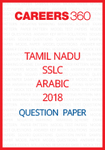 Tamil Nadu SSLC Arabic Model Question Papers 2018