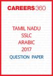 Tamil Nadu SSLC Arabic Model Question Papers 2017