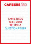 Tamil Nadu 10th 2018 Telugu Question Paper 1