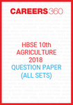 HBSE 10th Agriculture 2018 Question Papers