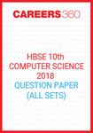 HBSE 10th Computer Science 2018 Question Papers
