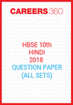 HBSE 10th Hindi 2018 Question Paper
