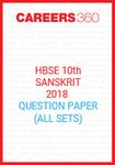 HBSE 10th Sanskrit 2018 Question Paper
