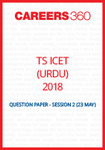 TS ICET 2018 Question Paper (Urdu)