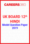 UK Board 12th Hindi Model Question Paper 2019