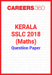 Kerala SSLC 2018 (Maths) Question Paper