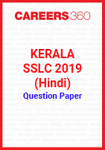 Kerala SSLC 2019 (Hindi) Question Paper