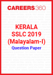 Kerala SSLC 2019 (Malayalam-I) Question Paper