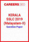 Kerala SSLC 2019 (Malayalam-II) Question Paper
