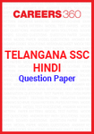 Telangana SSC Hindi Question Paper