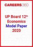 UP board 12th Economics Model Paper 2020