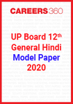 UP board 12th General Hindi Model Paper 2020
