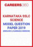 Karnataka SSLC Science Model Paper 2019