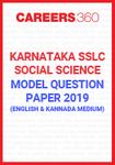Karnataka SSLC Social Science Model Paper 2019
