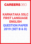 Karnataka SSLC First Language - English Question Paper 2019