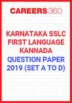 Karnataka SSLC First Language - Kannada Question Paper 2019